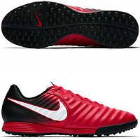 Стоноги Nike TIEMPOX LIGERA IV TF