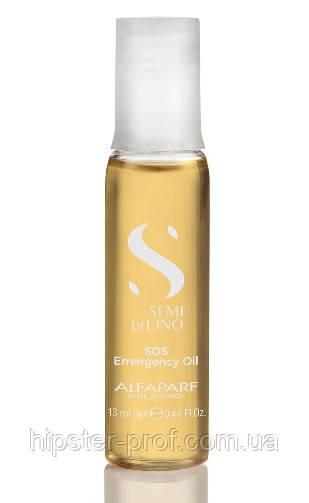 Зволожуюча олія для волосся Alfaparf Milano Semi Di Lino Reconstruction SOS Emergency Oil 13 ml