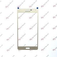 Стекло корпуса для Samsung Galaxy A7 A700 Gold, фото 1