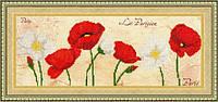 Набір для вишивки хрестом Золоте Руно КН-011 «Маковий рай»