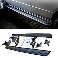 Пороги-подножки для Range Rover Vogue L322 2002-12