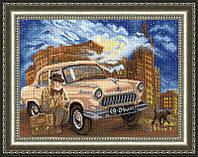Набор для вышивки крестом Золотое Руно ЛК-006 «Берегись автомобиля»