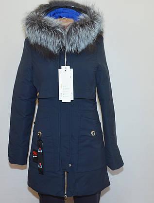 Куртка женская c мехом зима D.S 9021 (М), фото 3