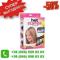 АКЦИЯ! Штампы для волос Hot stamps