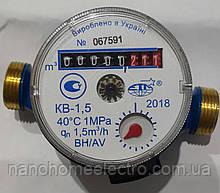 Счетчик холодной воды КВ-1,5 Луцк