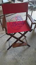 Стул для визажиста, складной, деревянный, стул режиссера, стул для фото сессии, красный