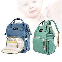Сумка-рюкзак для мамы Baby Mo, фото 2