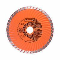Алмазный Диск Днипро-М Трубоволна 115х22,2 мм