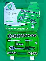"""Набор накидных головок и комплектующих на 21 единицу. """"InterTool series"""". (10-32мм) 1/4"""" (72T)."""