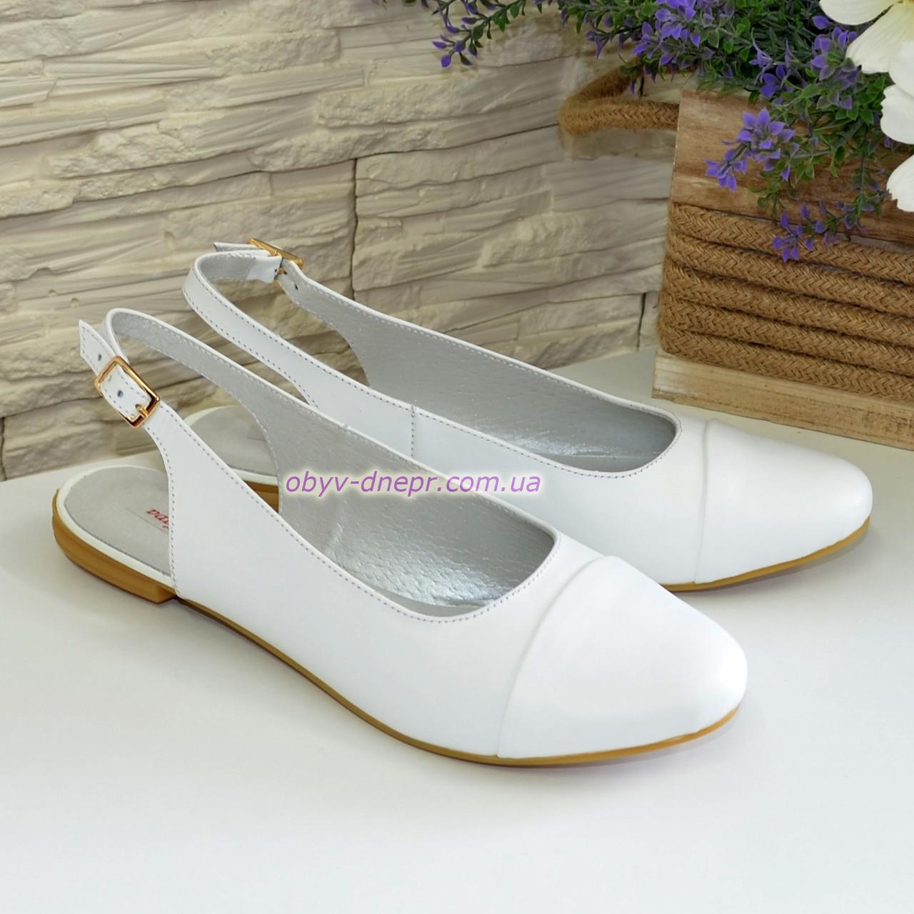 Женские кожаные босоножки с закрытым носком и открытой пяткой, цвет белый