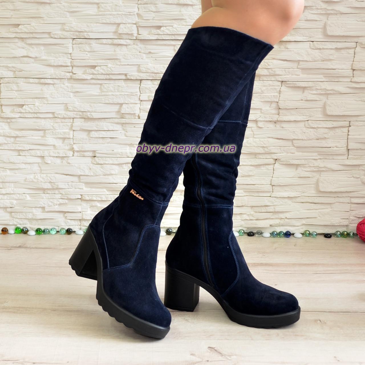 Женские зимние ботфорты на устойчивом каблуке, из натуральной замши