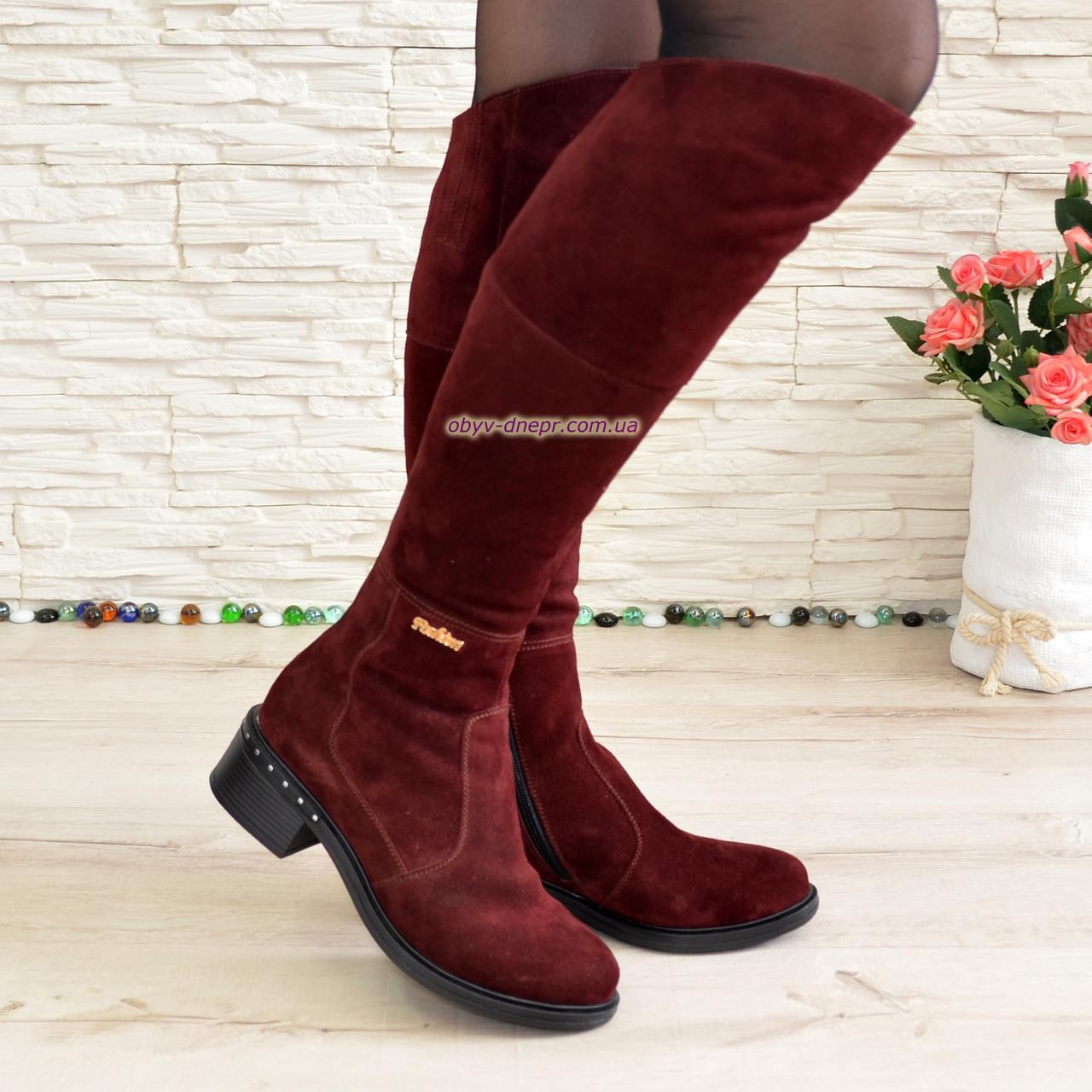 Женские зимние замшевые ботфорты на невысоком каблуке, цвет бордо