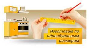Примеры фасадов для кухни 7