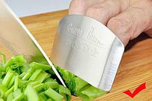 Защита на пальцы от пореза ножом