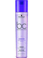 Міцелярний шампунь для гладкості волосся SCHWARZKOPF BC KERATIN SMOOTH PERFECT MICELLAR SHAMPOO 250 мл