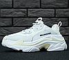 Женские кроссовки Balenciaga Triple S White (Баленсиага) белые, реплика