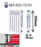 Радиатор биметаллический для отопления 500х80 (Bithetm)