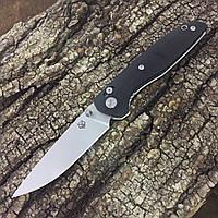 Нож Широгоров 110 ver.2 (Реплика) черн.