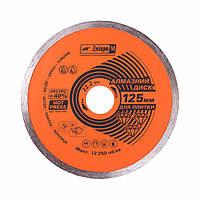 Алмазный Диск Днипро-М Плитка 125х22,2 мм