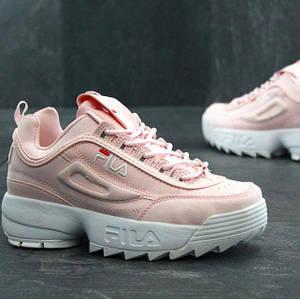 Женские кроссовки Fila Disruptor 2 Pink, Фила Дисраптор 2 розовые