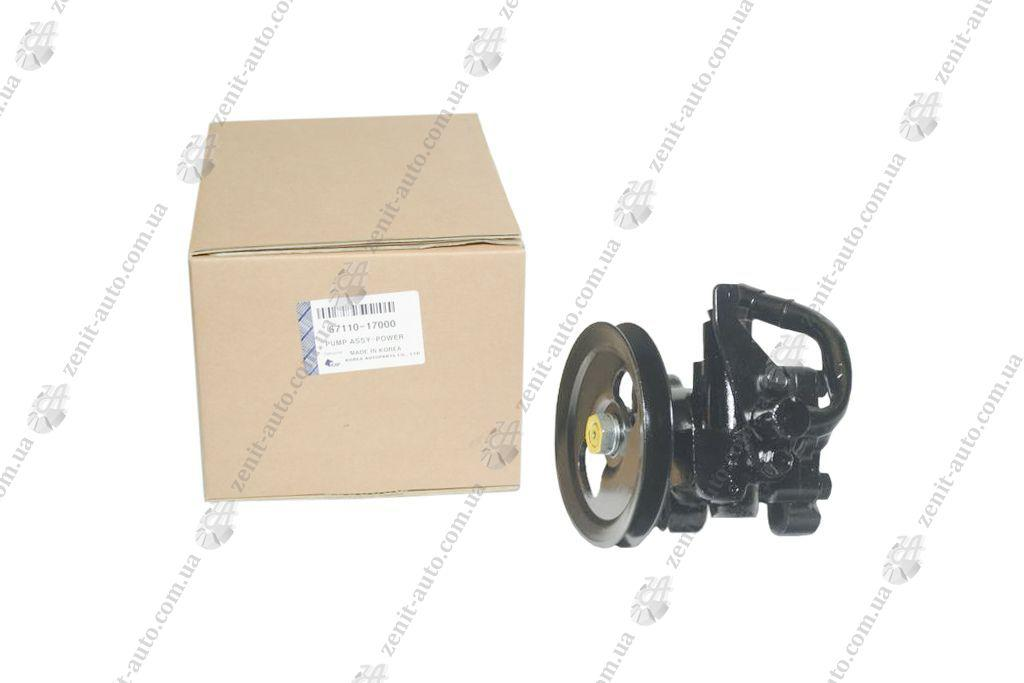 Насос ГУР 57110-17000 REBUILT (H07PWPRE04181) KAP