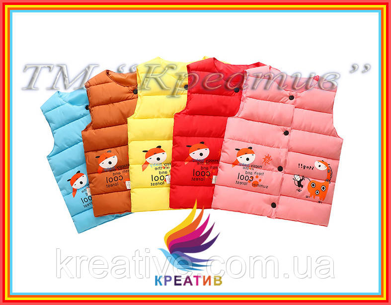 Оптом утепленные жилеты детские (пошив под заказ от 50 шт.)