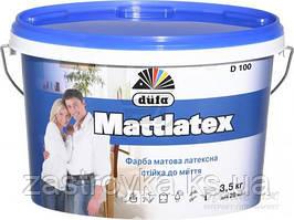 Краска Dufa Mattlatex D100 белый 3,5 кг