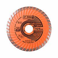 Алмазный Диск Днипро-М Турбоволна 125х22,2 мм