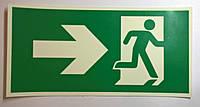 Светонакопительная наклейка указатель направления выхода
