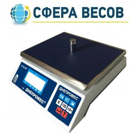 Весы фасовочные Днепровес ВТД ФЛ-6 (6 кг), фото 2