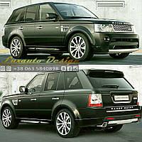 Обвес стиль Autobiography для Range Rover Sport L320 2005-2012