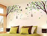 Самоклеющаяся наклейка на стену - Дерево с птичками (270х115см), фото 5