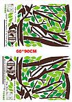 Самоклеющаяся наклейка на стену - Дерево с птичками (270х115см), фото 8