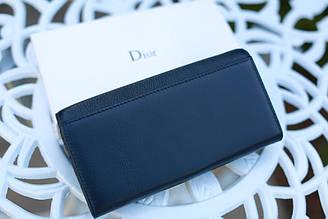Кошелек Dior женский брендовый из натуральной кожи   mds