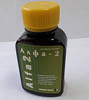 Алфа-2 таблетки №120, 500 мг.