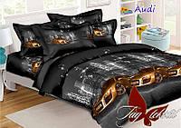 1,5-спальный комплект постельного белья Audi