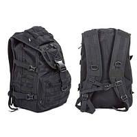 Рюкзак тактический TY-9900 черный