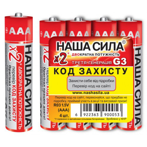 "Батарейка щелочная ""Наша сила"" LR03"