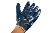Перчатки  МБС синие
