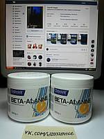 OstroVit Beta Alanine 200г, фото 1