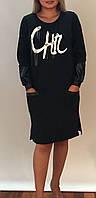 """Платье женское черное большого размера """"CHIC"""""""