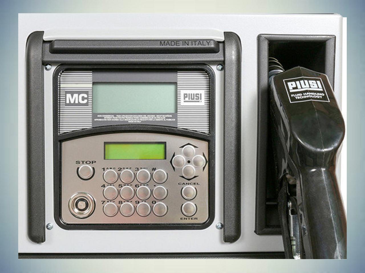 Мини АЗС Piusi Cube 70 MC 24V (50 пользователей)