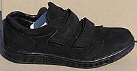 Кроссовки замшевые для мальчика,замшевая подростковая обувь от производителя модель СЛ50