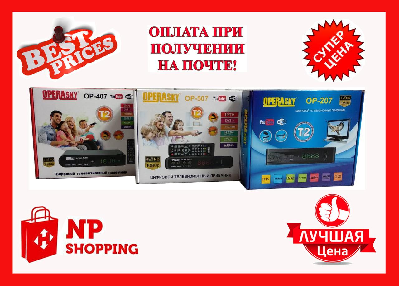 Тюнер Т2 TOPBox, Opera, Eplutus, Beko, HDOpenbox приставка (металл корпус)