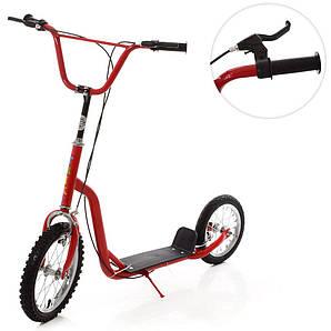 Jumbo 350/300мм Красный - надувные колеса (2T1033) (id:2355)