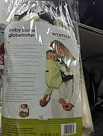 Рюкзак-кенгуру Womar globetrotter N7