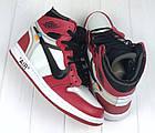 Мужские кроссовки Air Jordan 1 Off-white The 10 (Найк Аир Джордан Офф Вайт) в стиле красные, фото 7