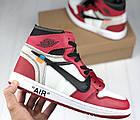 Мужские кроссовки Air Jordan 1 Off-white The 10 (Найк Аир Джордан Офф Вайт) в стиле красные, фото 4