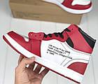 Мужские кроссовки Air Jordan 1 Off-white The 10 (Найк Аир Джордан Офф Вайт) в стиле красные, фото 5