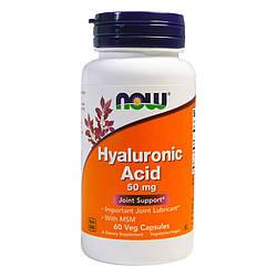 NOW_Hyaluronic Acid 50 мг + MSM - 60 веган кап